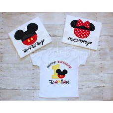 Mouse Ears Shirt -  Pants/Skirt